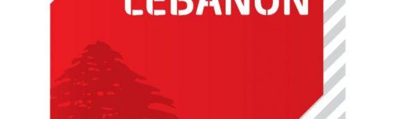Progect Lebanon 2012, Beirut Lebanon
