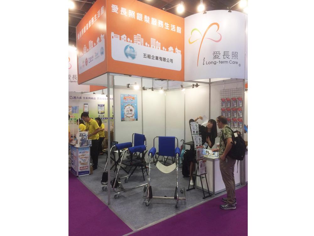Medicare-Taiwan-2017-03a