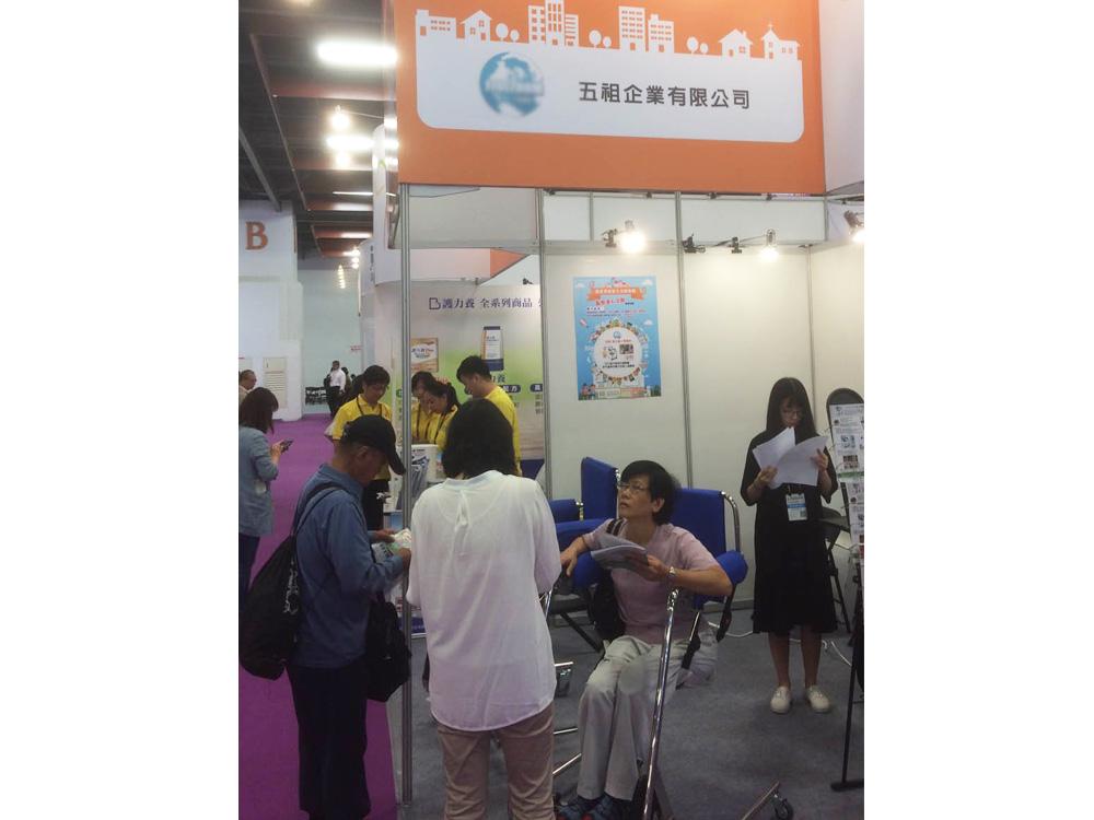 Medicare-Taiwan-2017-04