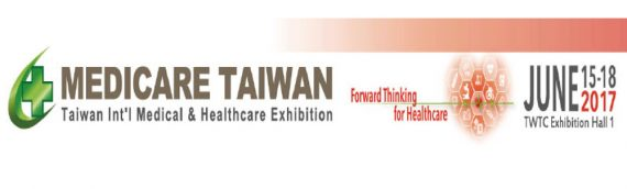2017 Taiwan Int'l Medical & Healthcare Exhibition